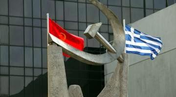Ανακοίνωση της ΚΕ του ΚΚΕ: Εκτιμήσεις για το δημοψήφισμα και τις πολιτικές εξελίξεις