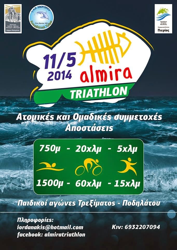 Almira TRIATHLON
