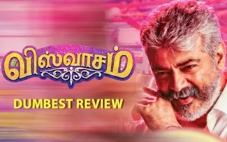 Viswasam Movie Review   Dumbest Review   Ajith   Nayanthara   Smile Settai