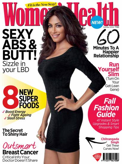 Chitrangada Singh on the cover of Women's Health India - October 2012