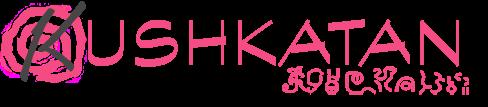 Kushkatan