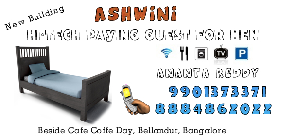 female pg in bangalore, payingguestinbangalore, pg hostels in bangalore, pg in bangalore with food, pg in bangalore without food, luxury pg in bangalore, executive paying guest in bangalore