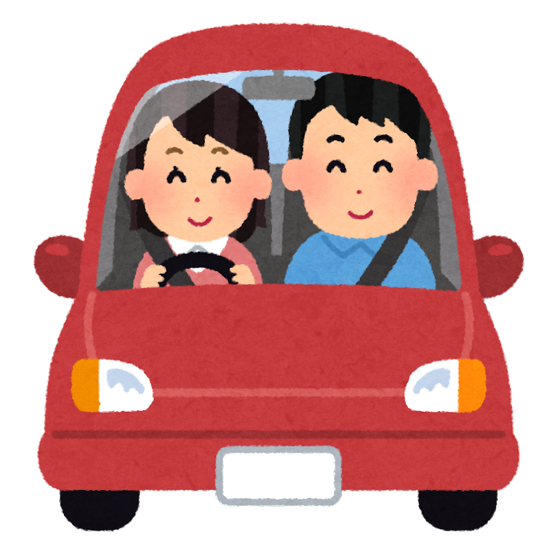 drive_date_couple_woman.png (799×800)