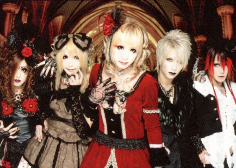 ۞† Hizaki Grace Project †۞