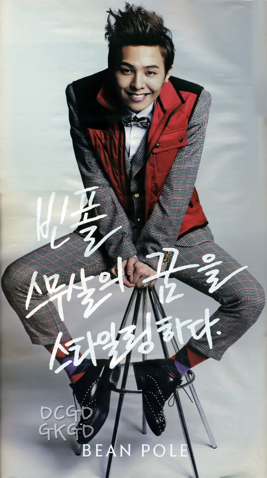 GDragon's Imagins Gdragon-1st-look-magazine-scans_099