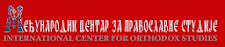 Међународни центар за православне студије