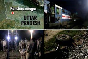 2011-July-Uttar-Pradesh-India-train-bus-crash