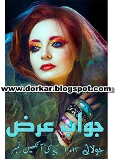 Jawab-e-Arz Digest