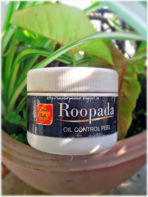 Rahul Phate's Roopada Oil Control Peel-Review