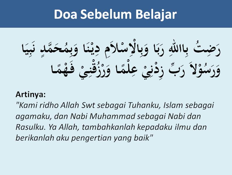 Baca Doa Sebelum Belajar Dan Doa Sesudah Belajar Agar Ilmu