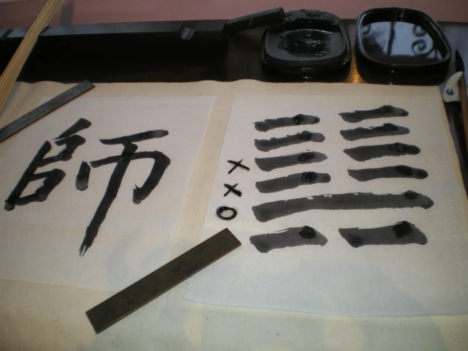 Consulta de I Ching