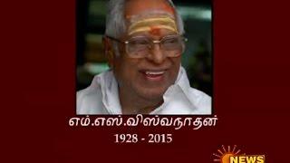 M.S.Viswanathan – Legendary Tamil Music Composer Passes Away | Sun News,SUN TV | Dt 14-07-15