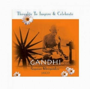 Buy Gandhi (Paperback) at Rs.49 on Amazon