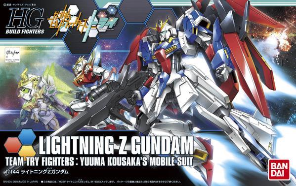 bandai gundam century Lightning Zeta Gundam