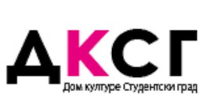 """Okrugli sto na temu """"Knjiga i njeno prikazivanje"""" u Domu kulture Studentski grad"""