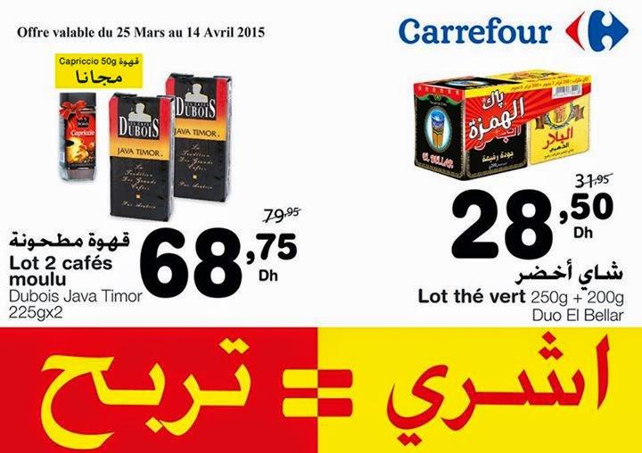 carrefour maroc avril 2015