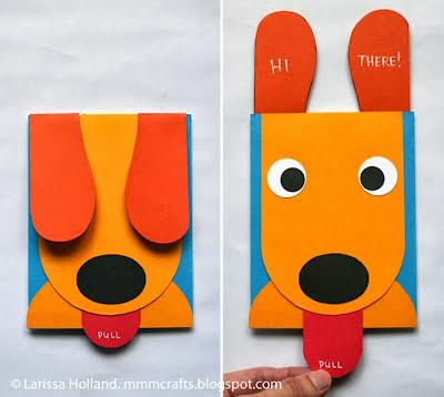 Κάρτα σκυλάκι