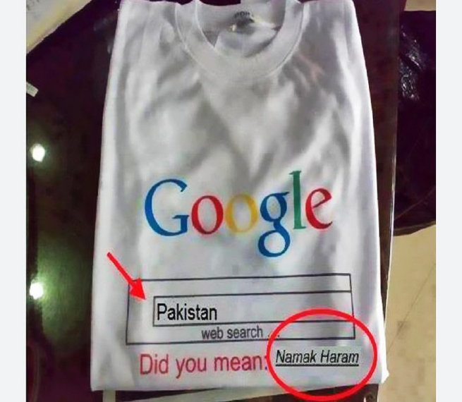 Pakistani Namak Haram Funny