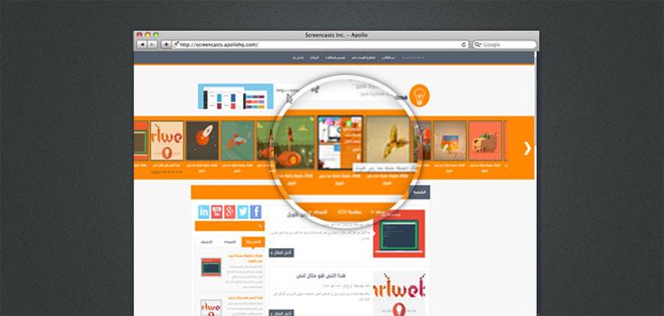 قالب فكرة مين تصميم عرب ويب قالب بلوجر رائع 2014 مجانا