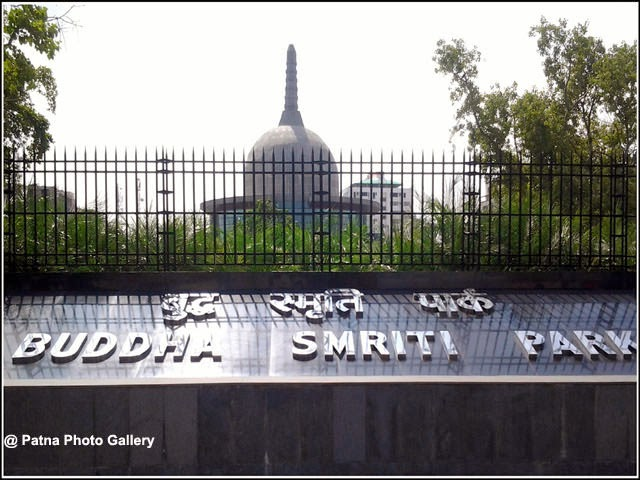 Buddha Smriti Park Patna