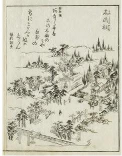 Vue du sanctuaire Konojima dans le recueil Miyako meisho zue