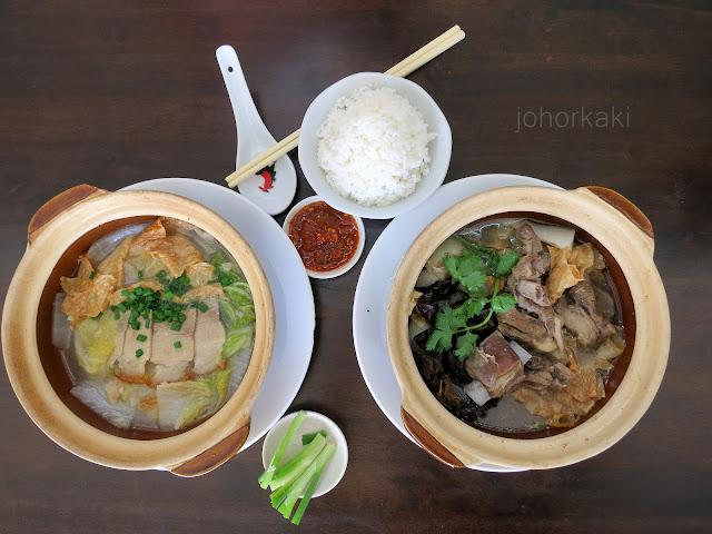 Nan-Bei-Restoran-南北-Taman-Gaya-Johor-Bahru
