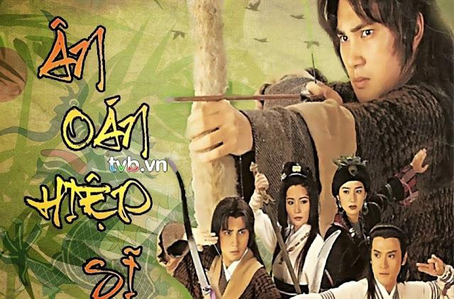 Ân Oán Hiệp Sĩ - The Holy Dragon Saga (1995)