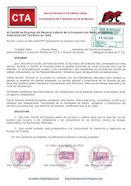 Nuevo escrito al Comité de Empresa sobre la adscripción de los puestos de trabajo de los Parques Na