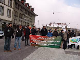 تظاهرات علیه سی وسه سال حاکمیت رژیم جنایتکاران در شهر برن