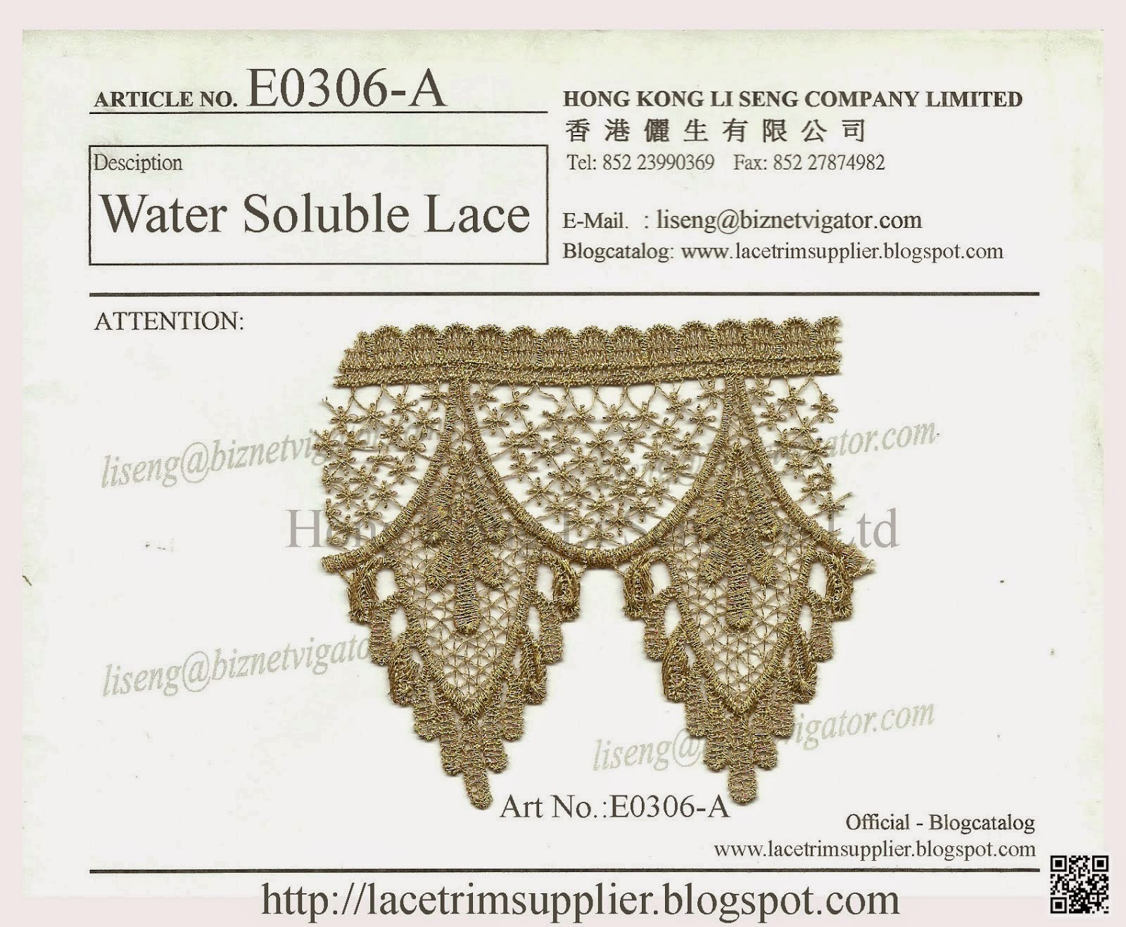 Golden Lurex Embroidery Water Soluble Lace Manufacturer
