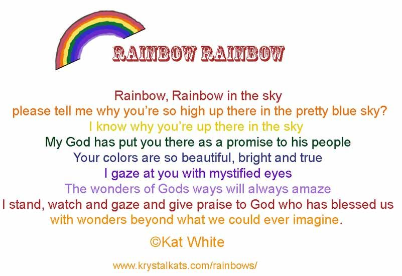 Shiny Moon Beams Blog: My Rainbow Quilt is God's Rainbow Quilt : quilting poem - Adamdwight.com