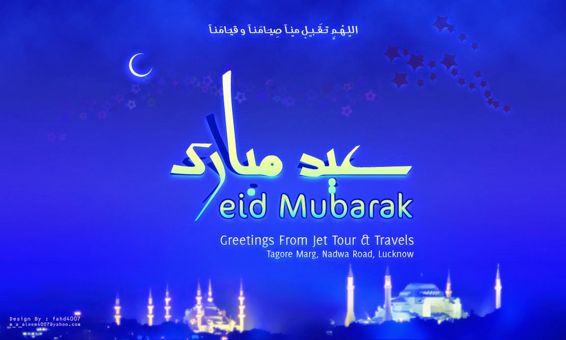 Eid Mubarak Wallpapers In Arabic For Saudi Arabiauaeiraqegypt