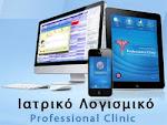 Πρόγραμμα διαχείρισης ασθενών