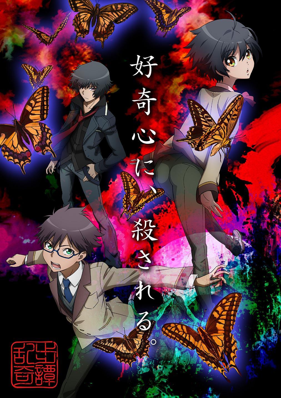 HardDoor Anime HardDoor39s Seasonal Anime Re Preview 2015 16