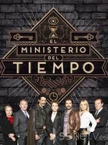 El Ministerio del tiempo Temporada 1 Temporada 1