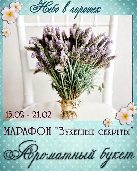 http://nebovgoroshek.blogspot.ru/2014/02/2_16.html#more