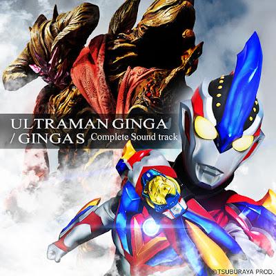 Ultraman Ginga / Ginga S Complete Soundtrack