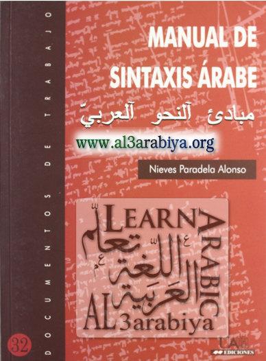 Manual de sintaxis arabe