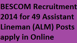 BESCOM 49 ALM Recruitment 2014-Apply for Assistant Lineman Posts in Online at Banglore Electricity Supply Company www.bescom.org