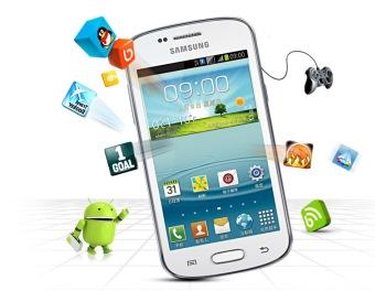 Gambar Samsung Galaxy Tipe Trend II Duos S7572