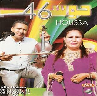 Houssa 46-Houssa 2012