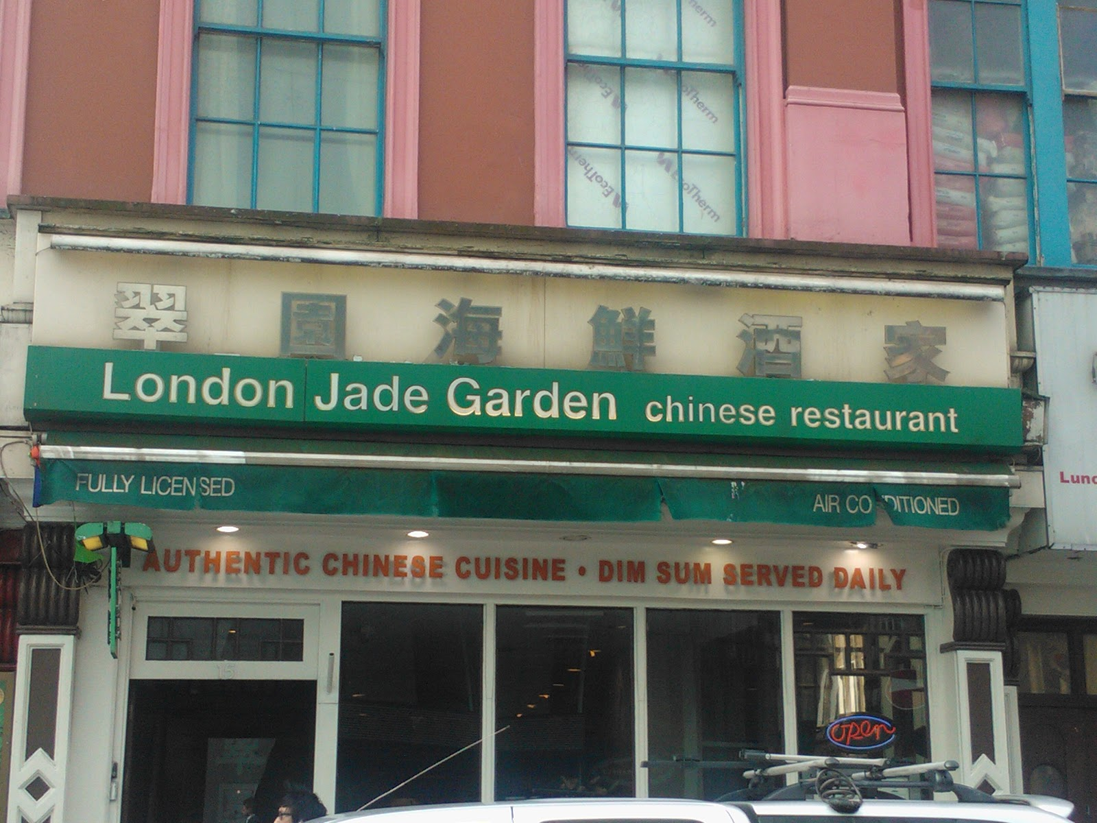 Bristol Eating Adventures Pre Zoo Dim Sum At London Jade Garden