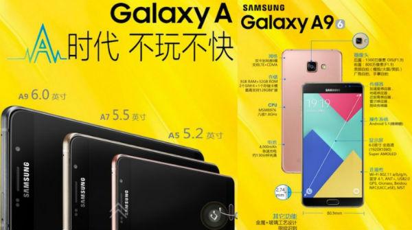 سامسونغ تكشف رسميا عن هاتفها الجديد A9