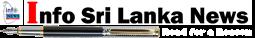 Info Sri Lanka News | Sinhala
