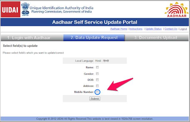 How To Update Your Aadhaar Details Online 4
