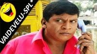 Vedivelu Best Tamil Comedy Scenes Jukebox VOL 11