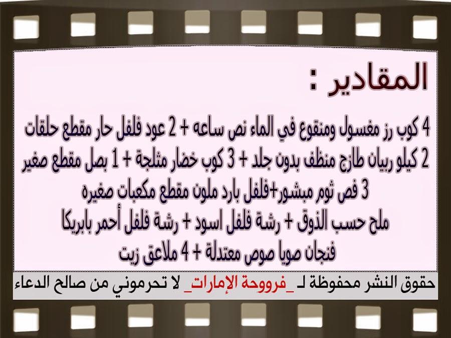 http://4.bp.blogspot.com/-7I28uZKYhlw/VPLoO410VqI/AAAAAAAAI24/dakyLSi_Fbc/s1600/3.jpg