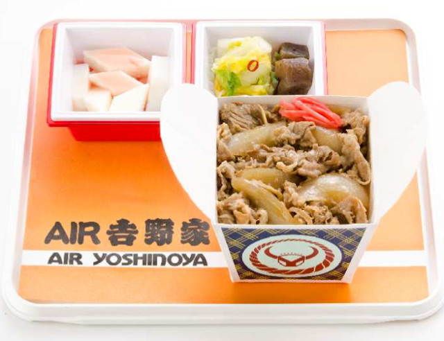 JAL will be serving the special AIR YOSHINOYA on select long-haul flights for a limited time.