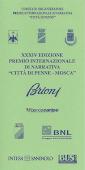 """NEWS """"Il Giornale di Montesilvano"""" 27/09/2012"""