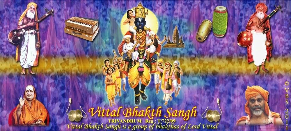 Vittal Bhakth Sangh